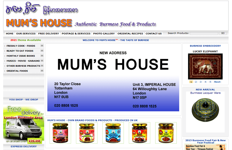 The not-very-hi-tech website for Mum's House