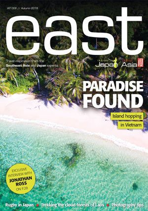 east travel magazine, issue 8 front cover